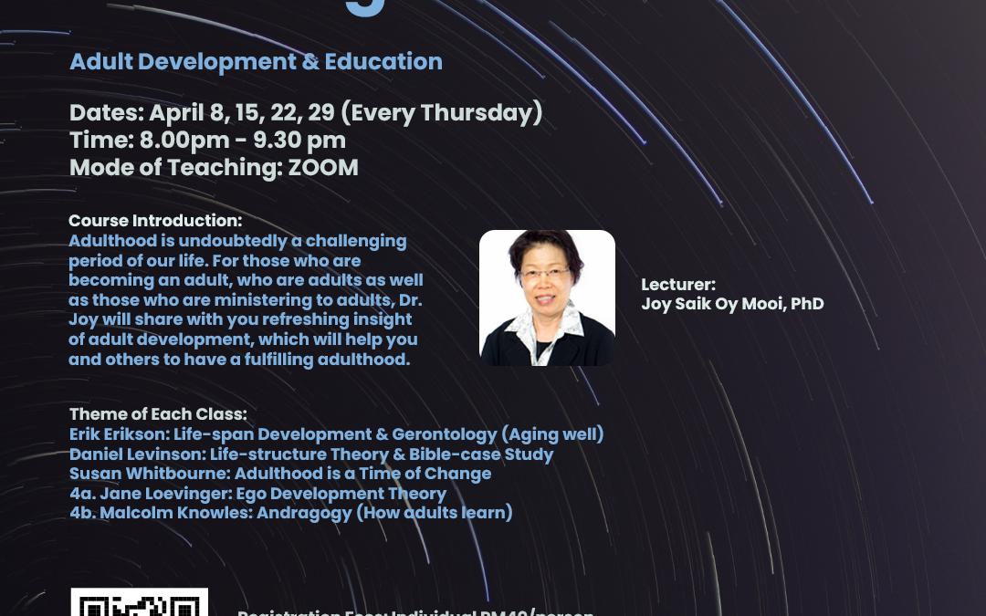 Adult Development & Education Course